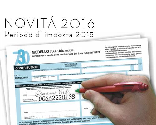 Emejing modulo test italiano per carta di soggiorno for Test di italiano per carta di soggiorno esempi